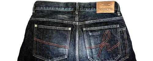 jean moto pantalon