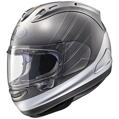 Casque Arai RX7 V Honda CB grey